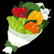 野菜ブーケ